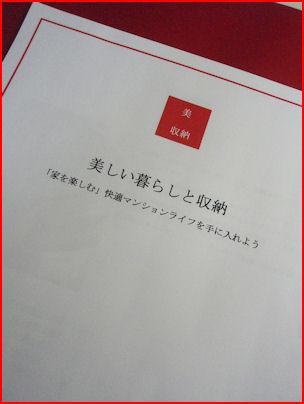 10012322_toyosu