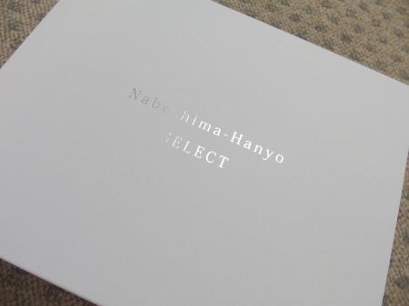 200746